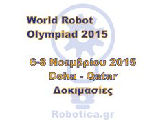 World Robot Olympiad 2015 στην Doha του Qatar